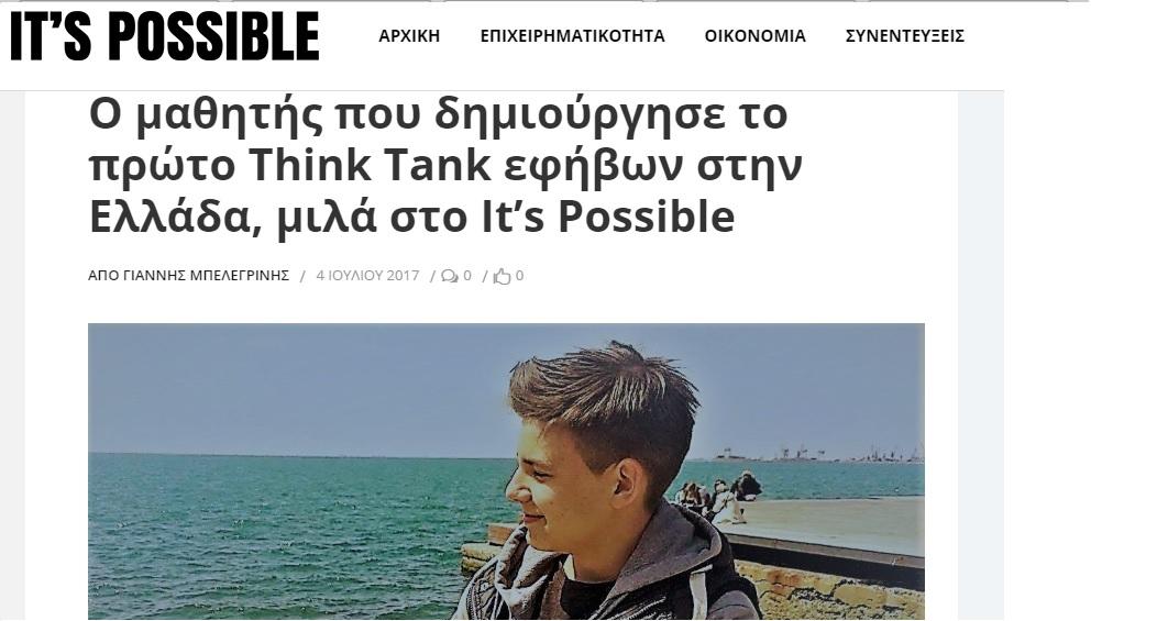 Συνέντευξη στο ITSPOSSIBLE.GR